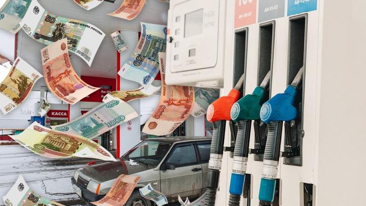 Как за год изменилась стоимость бензина и дизтоплива на АЗС Тюмени — показываем в картинках