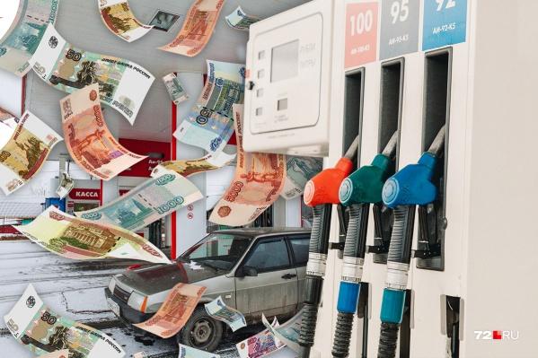 Рост цен не обошел и Тюменскую область. Давайте вместе сравним, насколько сильно изменилась стоимость бензина и дизтоплива<br>