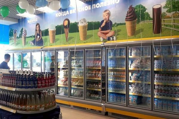 С 26 по 30 ноября 2020 года в Новосибирске вы можете купить любое мороженое со скидкой 20%