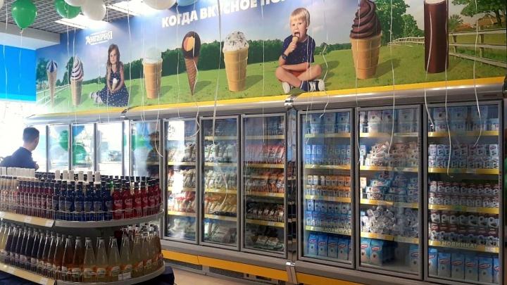 Сеть магазинов объявила об акции: в честь дня рождения на все мороженое сделают скидку 20%