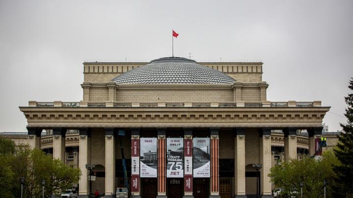 Над оперным театром в Новосибирске взвилось Знамя Победы