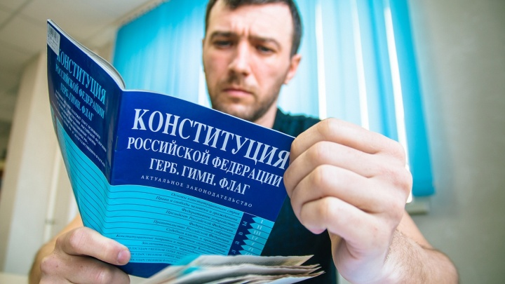 ВЦИОМ: каждый второй россиянин пошел бы сегодня голосовать за поправки в Конституцию