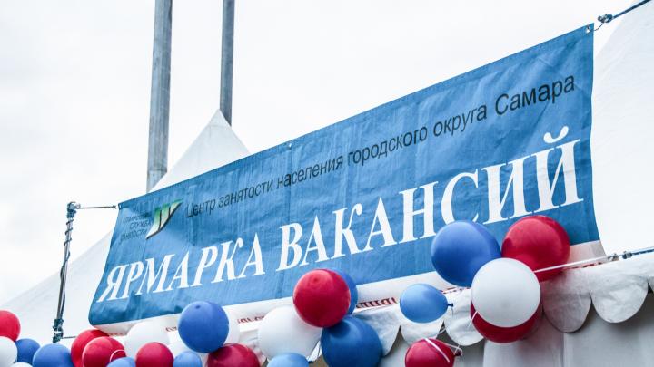 В Самарской области количество безработных в два раза превысило число открытых вакансий