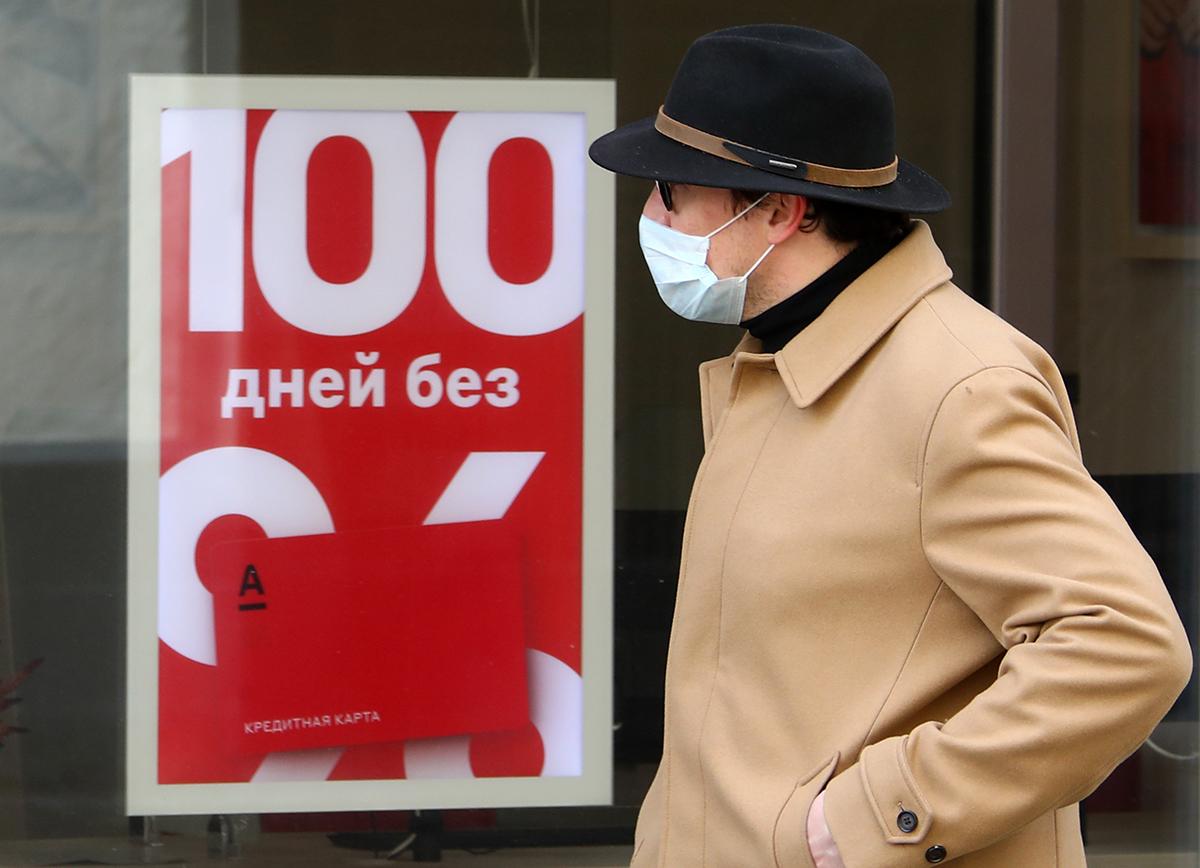 автор фотоВалерий Шарифулин/ТАСС