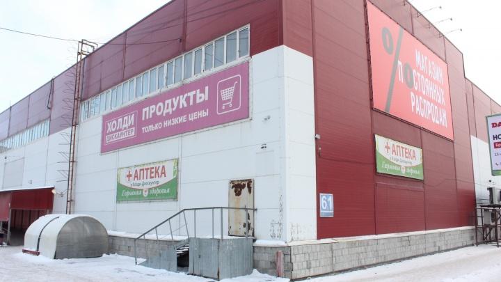 В Новосибирске не смогли найти покупателя на главное здание «Холидея»