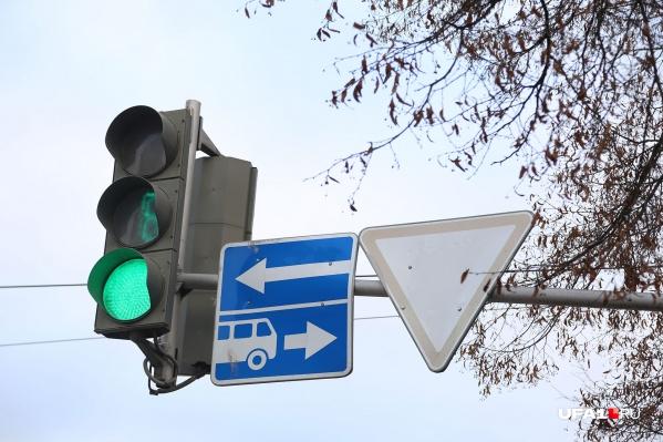Теперь и пешеходы смогут не бояться переходить дорогу