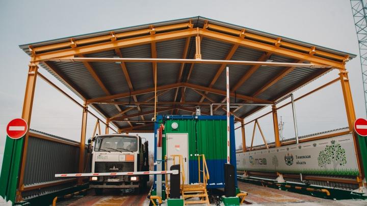 Проезд к мусоросортировочному заводу перекрыли из-за подозрений на радиацию