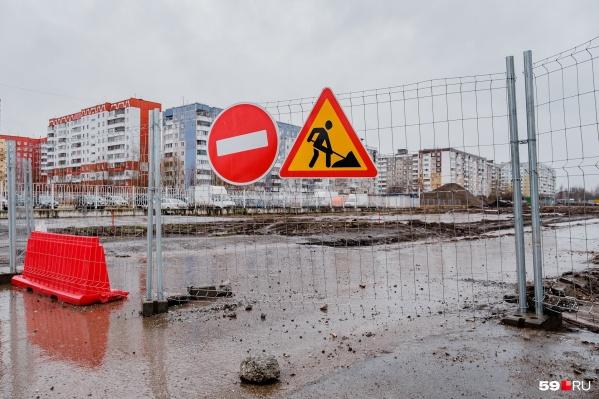 На улице Строителей проведут подготовительные работы и перенесут инженерные сети