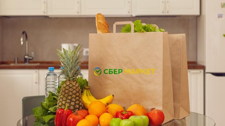 Пермякам объяснили, почему доставка продуктов на дом через СберМаркет — это удобно