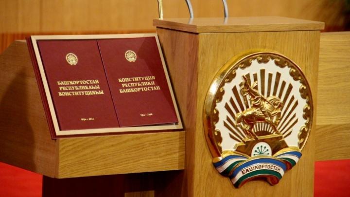 В Башкирии два осужденных педофила попросили о помиловании