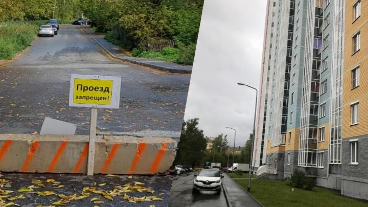 «Мы просто загнаны в тупик»: на Вторчермете медики заблокировали дорогу к жилому комплексу