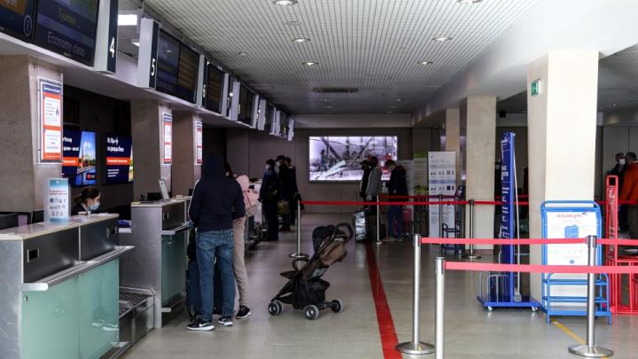 Из аэропорта Уфы разрешили международные вылеты