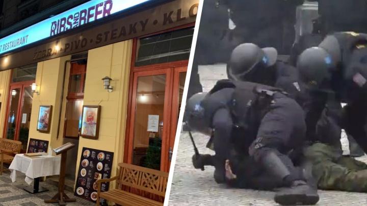 «В центре Праги творилась вакханалия»: екатеринбуржец рассказал о беспорядках из-за закрытия ресторанов