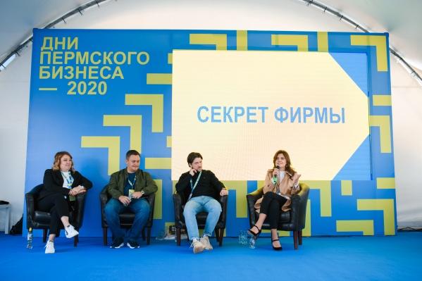 На мероприятии выступила Анна Бояршинова, генеральный директор VERRA