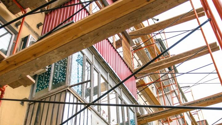 В Самарской области расходы на капремонт домов признали «устаревшими»
