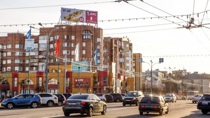 В центре Ярославля с середины октября ограничат стоянку автомобилей