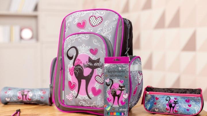 Челябинцы смогут купить в «Галамарте» запасной рюкзак или рюкзак второму ребенку за 1 рубль
