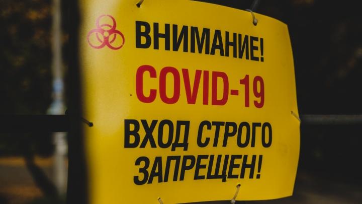 Большинство— пенсионеры. В Пермском крае коронавирус выявили за сутки у 309 человек