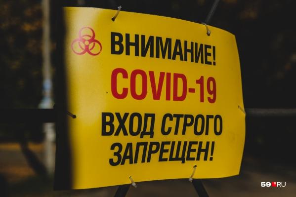 В регионе продолжается третья волна коронавируса