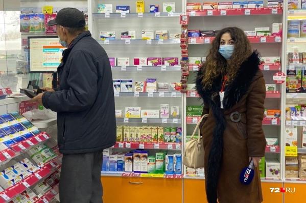Мы проинспектировали несколько аптек, пообщались с покупателями и фармацевтами