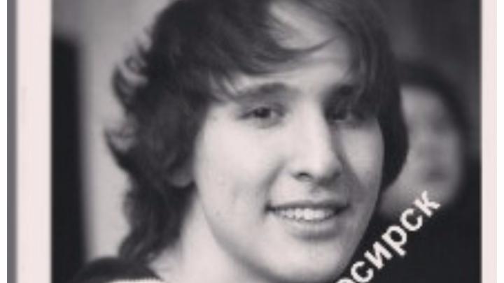 Пропавший в 2014 году молодой новосибирец найден мёртвым. Следователи рассказали, что с ним случилось
