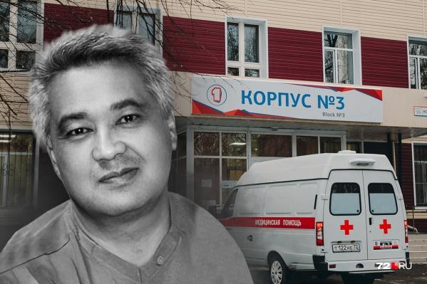 Фархату Апсатарову было 53 года