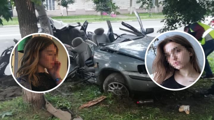 Все переломаны: родные рассказали о состоянии пострадавших в ДТП на улице Свободы в Ярославле
