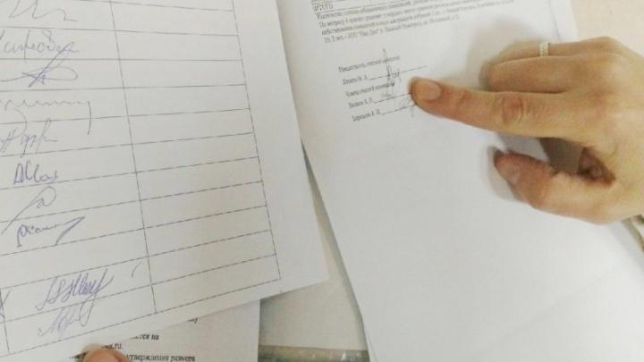 С начала года полиция возбудила 34 уголовных дела по вопросу поддельных подписей собственников жилья