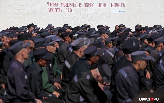 В УФСИН Башкирии прокомментировали информацию о беспорядках, которые устроили заключенные в колонии