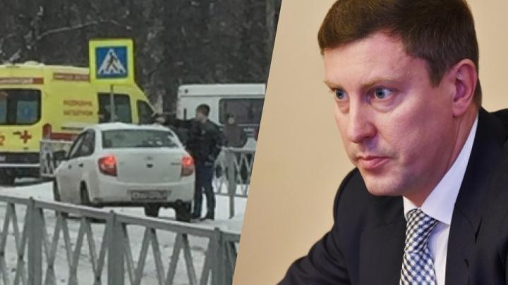 Коррупционный скандал и граната в школе: что произошло в Ярославской области за сутки. Коротко
