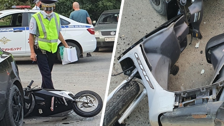 На Вторчермете 13-летний парень на скутере Honda врезался в Toyota. Пострадали два ребенка