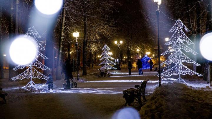 «Важно услышать ваше мнение»: ярославский губернатор спросил у народа, нужен ли выходной 31 декабря