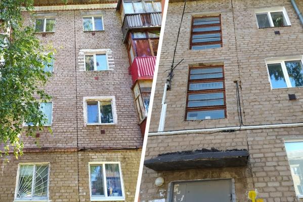 Жильцы обеспокоены состоянием своих жилищ