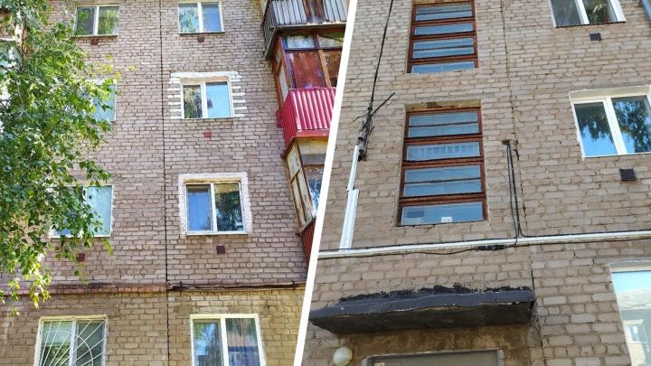 Жители Башкирии рассказали о трещинах на фасадах жилых домов