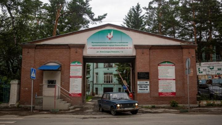 Бывший ковидный госпиталь оштрафовали на 100 тысяч рублей