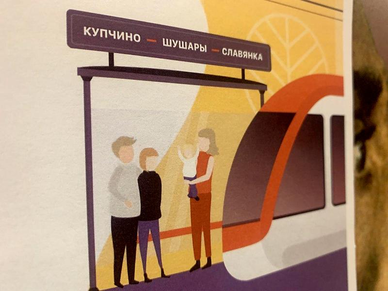 Фрагмент брошюры, посвященной проекту по созданию и эксплуатации трамвайной сети по маршруту «Станция метро «Купчино» — Шушары — Славянка»