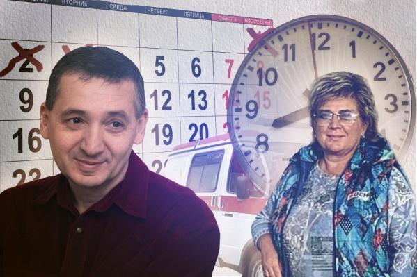 Минздрав обещал внедрить дистанционные консультации, но пока новосибирцы остаются наедине с болезнью