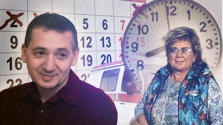 «Бросили выживать». Монологи новосибирцев, которые ждут врачей по 10 дней