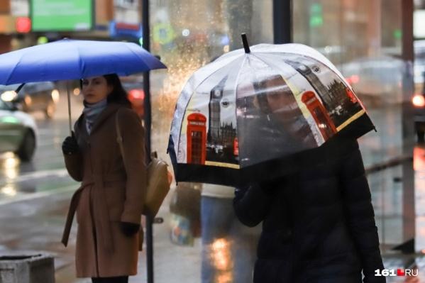 Не забудьте брать с собой зонты, выходя из дома