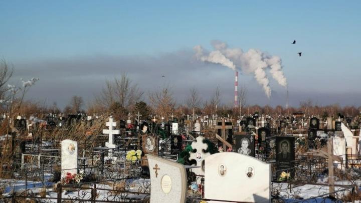 В Красноярске на три дня объявлен режим «черного неба»