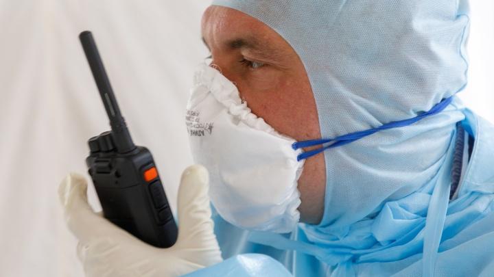 В Волгоградской области умер третий пациент с коронавирусной инфекцией