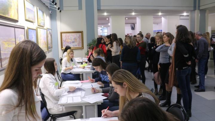 Волгоградский институт управления РАНХиГС объявил скидки до 50% на обучение для абитуриентов и студентов