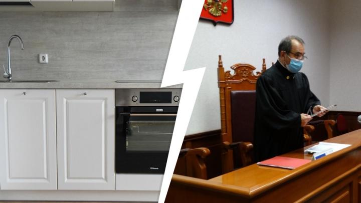 «Убытки и моральный вред»: свердловчанин отсудил 250 тысяч рублей за некачественный кухонный гарнитур