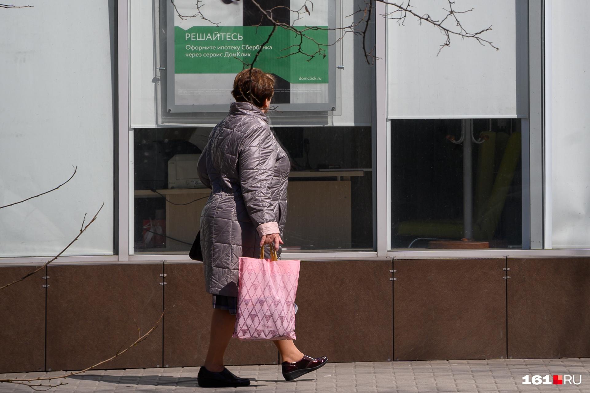 Российские банки ужесточили требования к заемщикам, и одобрение заявок рухнуло по сравнению с апрелем 2019 года