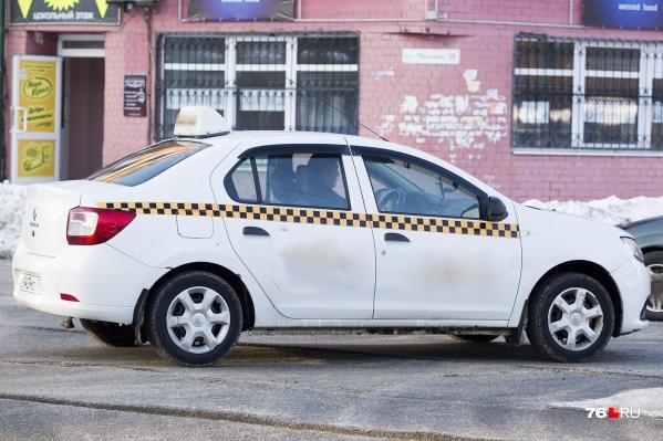 Все такси в Ярославской области станут белыми или желтыми