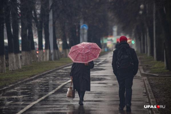 Погода в середине недели как-то не задалась — с Арктики циклон принес холод и дожди