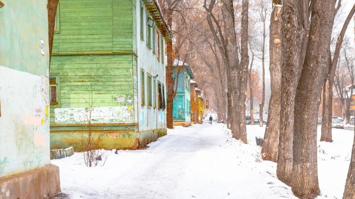 Дома под снос: в Самаре кварталы с двухэтажками планируют отдать под застройку