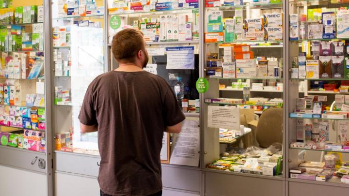 Аптека, в которой работал заражённый коронавирусом ярославец, не закрылась на карантин