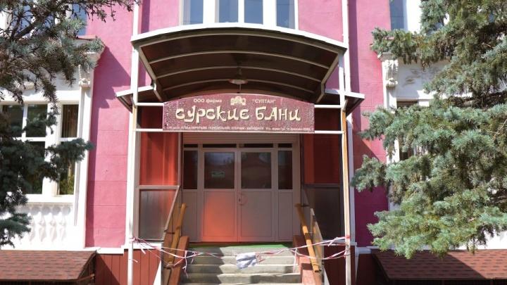 «За семь месяцев потратили больше миллиона, а заработали — ноль»: в Волгограде открывают бани