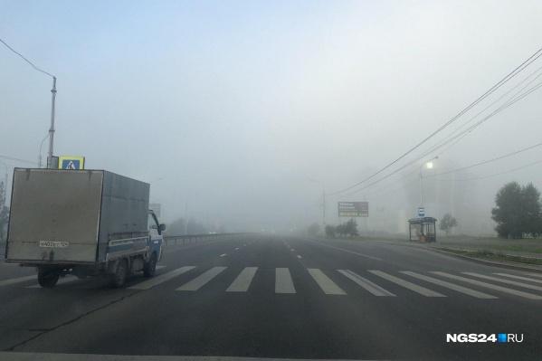 Утром пятницы город окутал туман
